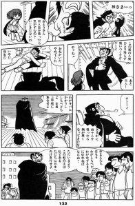 Don Dracula quadrinhos