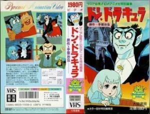 Don Dracula VHS
