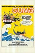 gums1