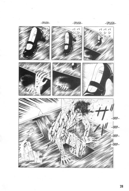 ultra-gash-inferno-sewer-boy-p28