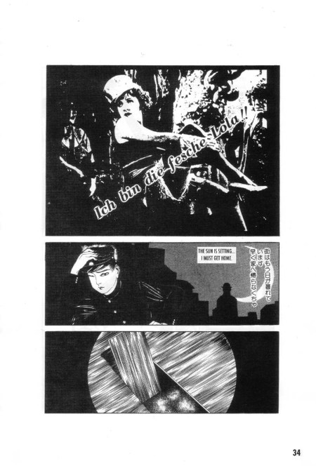 ultra-gash-inferno-sewer-boy-p34