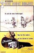 17- Amblin