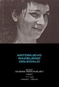 19- Antonijevo Razbijeno Ogledalo